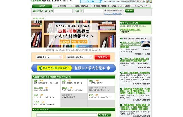 出版.COM