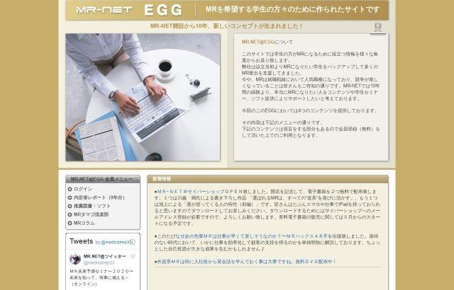 MR-NET@EGG